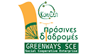 Greenways Social Cooperatve Enterprise